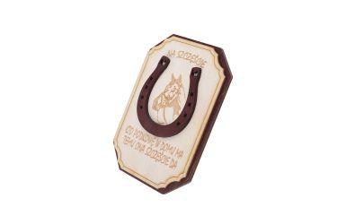 Podkowa na szczęście pamiątka drewniana prezent